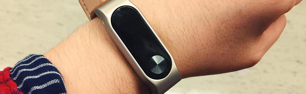 小米手環2 使用心得:真的需要一支運動手環嗎?